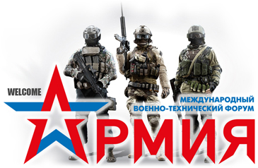 PTZ CCTV and more on the Exhibition Army 2017, Moscow, Russia.